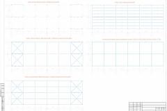 5 Схемы расположения метал. конструкци%D-001